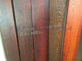 宏铝长城板规格表:氟碳烤漆凹凸铝板