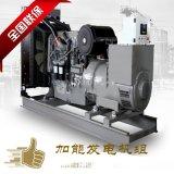 东莞发电机维修 700kw沃尔沃发电机