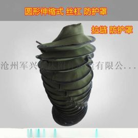 """不拆卸丝杠就能安装的防护罩""""圆形伸缩式丝杠防护罩"""""""