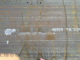 SA516Gr70容器板切割特厚钢板切割