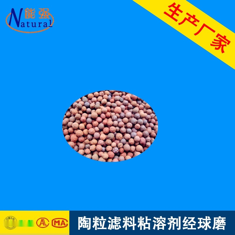 陶粒滤料 轻质水处理过滤材料