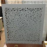 镂空铝单板装潢雕刻铝单板企业