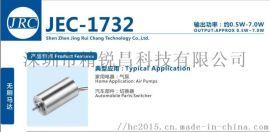 JEC-1732微型水气泵无刷电机