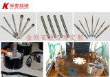 液壓閥孔加工中用華菱品牌高精度高耐磨金剛石鉸刀