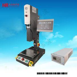 数显触摸屏式精密超声波焊接机
