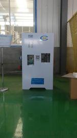 电解法次氯酸钠发生器/电解一体式消毒设备