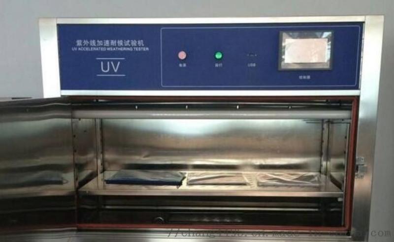 长肯供应台式紫外光老化试验箱