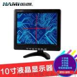 哈咪10寸H102A四横线工业显示器仪器监视器直销