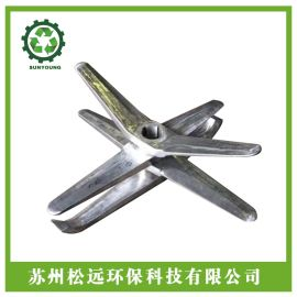 圓盤攪拌高混機槳葉 槳葉加工 高速混合機配件