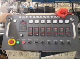 青岛新斯尔机械供应,双塑复合缠绕波纹管生产线