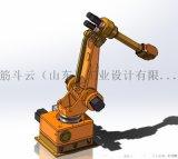 機械手臂案例