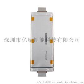 全新LG63ah三元聚合物动力**电池