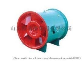 格瑞德HTF消防高温排烟风机 HTFC排烟风机箱