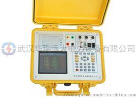 三相氧化鋅避雷器測試儀-氧化鋅避雷器在線測試儀