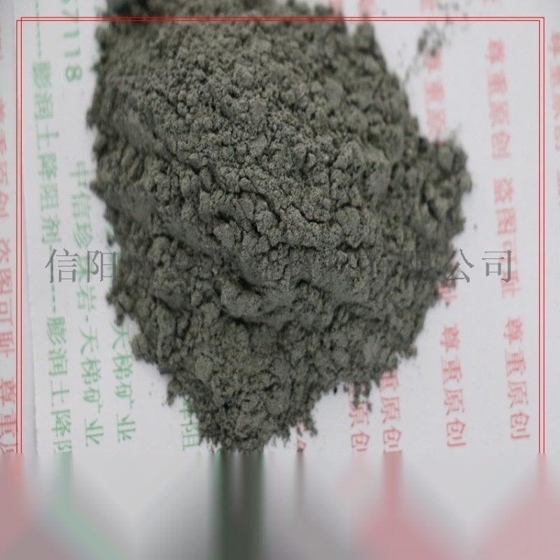 复杂防雷接地膨润土降阻剂