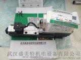 阿託斯電磁球閥DLOH-2A-UX 230AC