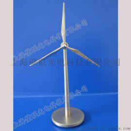 厂家订制金属风力发电机礼品模型 企业文化宣传工艺品
