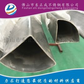 304不锈钢扇形管,拉丝面不锈钢扇形管