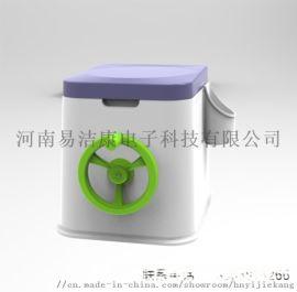 非水冲洗马桶环保厕所生物可降解坐便电动搅拌农村厕所