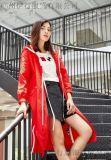 广州哪里有无涩  都市女装品牌折扣尾货走份货源