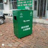 邮政快递废弃物分类回收箱制造