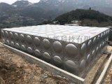 广州工程消防水箱厂家定制 不锈钢方形保温水箱304