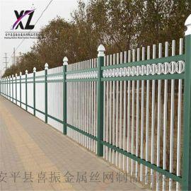 院子围墙护栏,锌钢围墙护栏,生产围墙护栏
