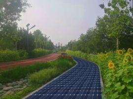 光伏路面、太阳能路面、太阳能跑道