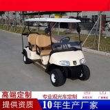 海南电动高尔夫球车-云南高尔夫观光车
