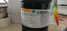 耐酒精的PA66+GF33尼龙油墨
