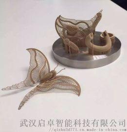 湖北武汉工业设计手板模型制作sla光敏树脂尼龙材料