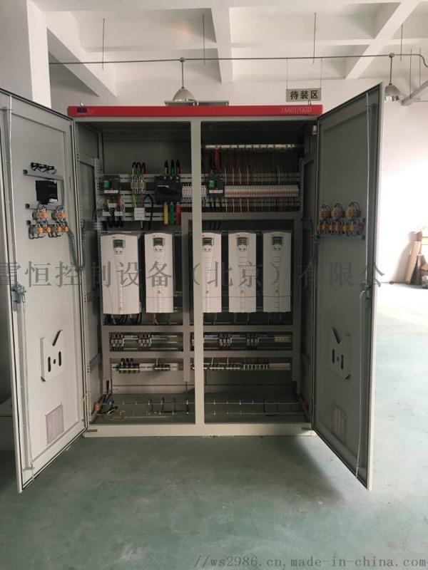 北京變頻器控制櫃成套廠