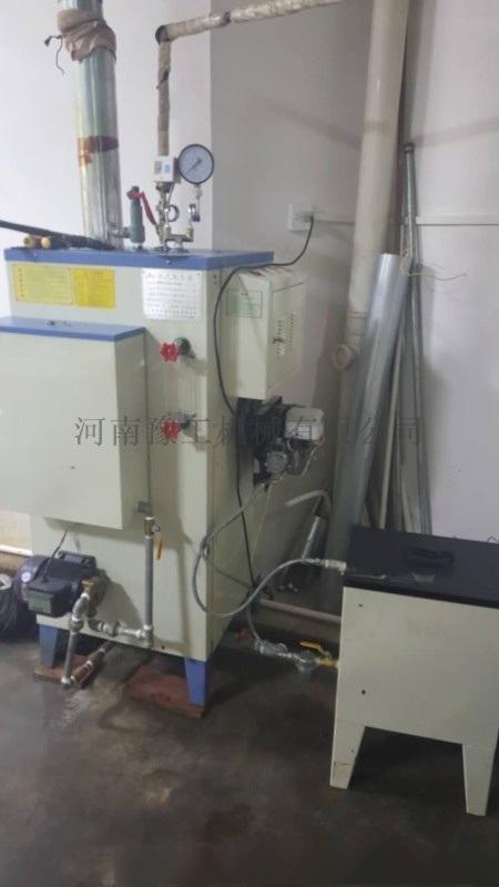 江蘇蒸汽鍋爐發生器專業生產廠家