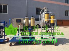 聚结脱水滤油机、聚结分离滤油机真空脱水滤油机