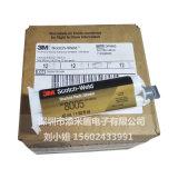 美国3mdp8005环氧树脂粘胶剂