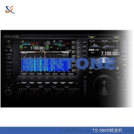 无线短波机电台TS990S