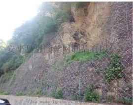 主動邊坡防護網A山體危石防護網A太原邊坡防護網價格