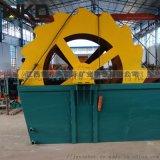 環保型洗砂機 廣東輪鬥洗砂機生產廠家砂石場洗砂設備