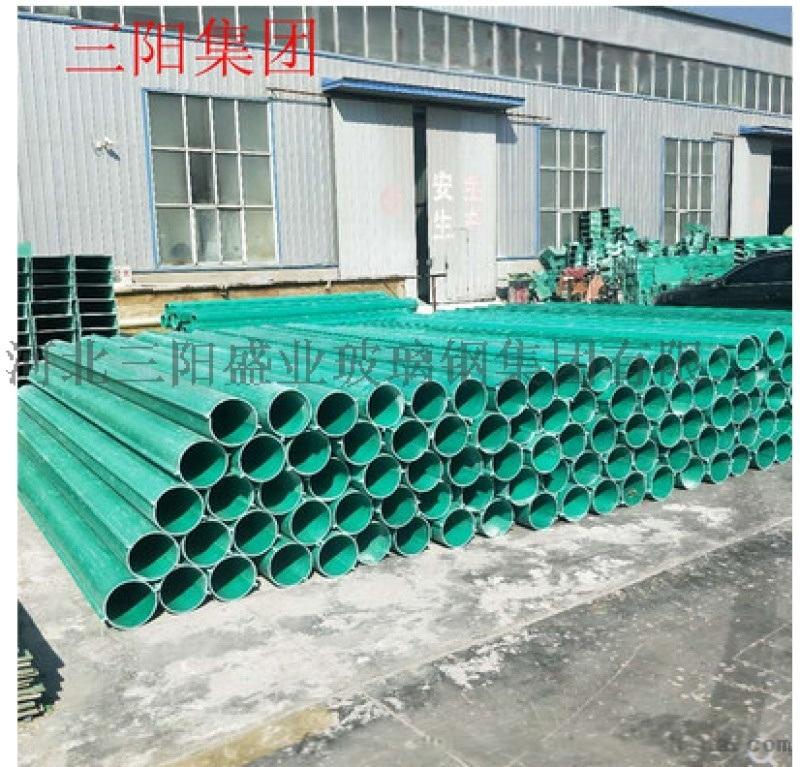 玻璃鋼電纜線管 玻璃鋼管式電纜敷設橋架開邊式半圓管