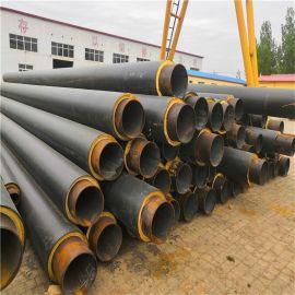 大理 鑫龙日升 聚氨酯热水保温钢管DN500/529聚氨酯保温热力管
