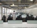 室內除甲醛化大陽光  除甲醛專業公司