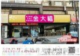 深圳自然醒门头长城板-幕墙凹凸长城铝单板