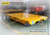 帕菲特BDG低压轨道供电电动平车—低压轨道搬运车