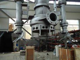 台山挖掘机搅拌抽鹅卵石泵 抓机搅拌采砂泵厂价直销