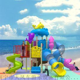 广西南宁室外组合滑梯 儿童游乐设施 大型玩具厂在哪