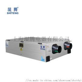 湿腾防霾全热交换新风加湿器//中央加湿器