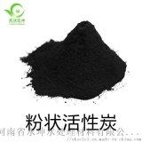 粉狀活性炭在製藥廢水中的應用