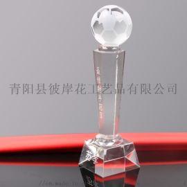 水晶奖杯定制做创意刻字奖杯奖牌钻石球五角星员工大拇指年会比赛