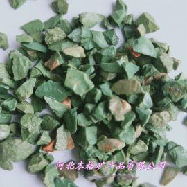 本格园艺盆栽铺面绿沸石颗粒 滤料绿沸石 吸氨石颗粒