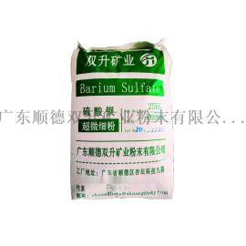 厂家供应天然硫酸钡/600目-5000目